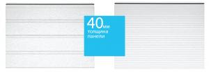 Сендвич-панель 40 мм