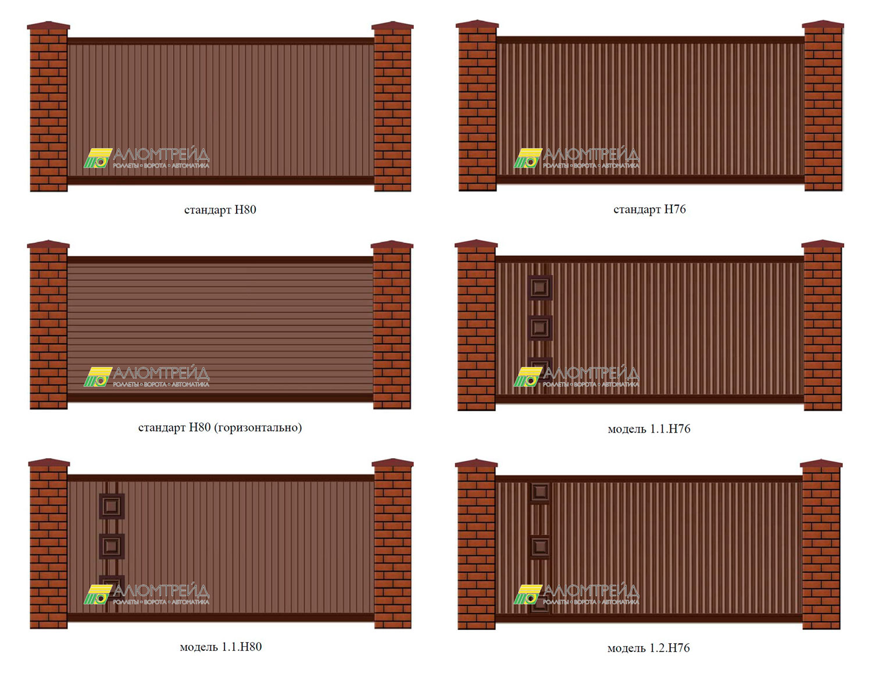 дизайн ворот хардвик