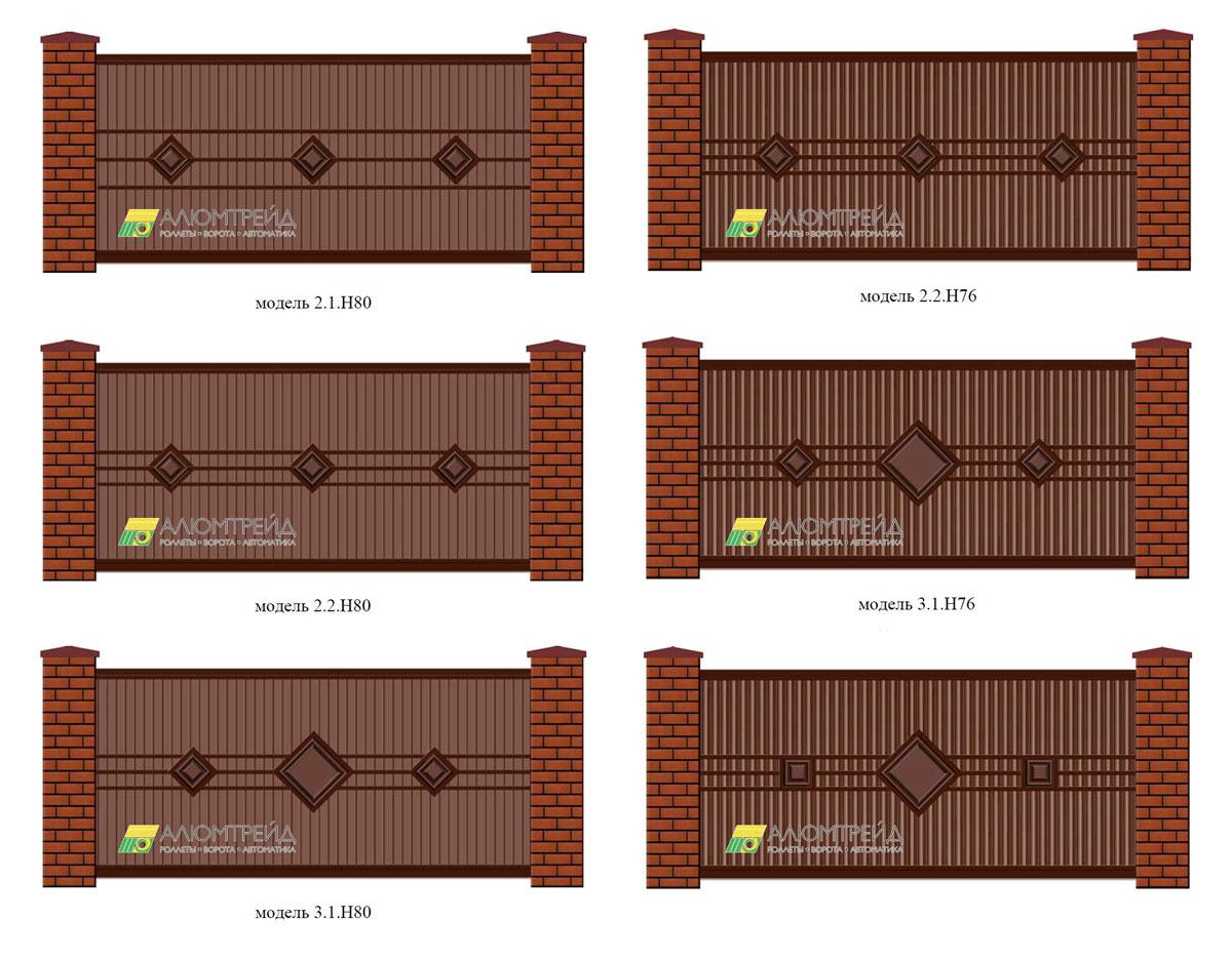 дизайн въездных ворот