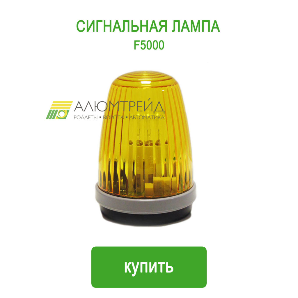 Сигнальная лампа F500